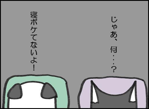 羊4.JPG